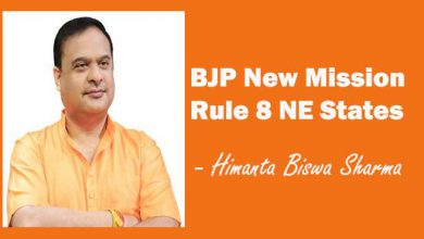 Photo of BJP New Mission, Rule 8 NE States says Himanta Biswa Sharma