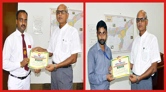 NF Railway Staff awarded for exemplary service