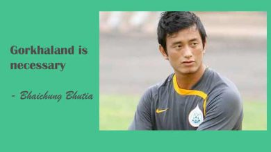 Photo of Bhaichung Bhutia support Gorkhaland Demand