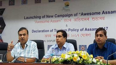 "Photo of Himanta unveiled new ""Tourism Policy of Assam-2017"""