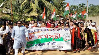 Photo of Congress protest against eviction in Amchang Wildlife Sanctuary