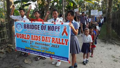 Photo of Jorhat- Hope project centres observes World AIDS Day