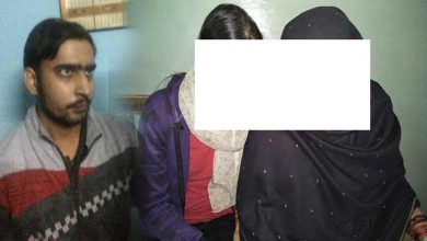 Photo of Assam: Police arrested 2 women drug paddlers from Guwahati
