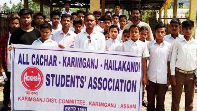 Photo of Assam: ACKKHSA protest against deteriorating law and order