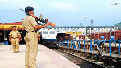 Photo of Assam: Railway Protection Force, in NF Railway achieves all round success in 2017-18