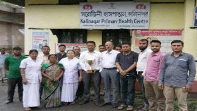 Photo of Assam:  Kalinagar BPHC, Hailakandi bags best BPMU unit award