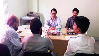 Photo of Assam:Government for weeding out irregular publications- Additional Director, I&PR
