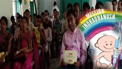 Photo of Assam: Hailakandi moves closer to meeting target under Intensified Mission Indradhanush