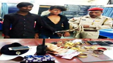 Photo of Assam : Gold ornaments and Cash recovered by Police, 2 apprehended