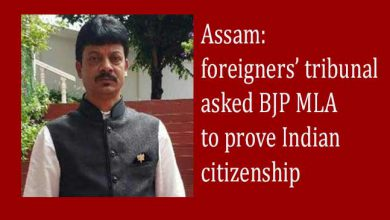 Photo of Assam: foreigners' tribunal asked  BJP MLA to prove Indian citizenship