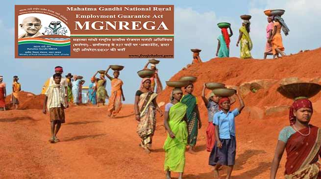 Assam : DRDA, Hailakandi to step up attendance under MGNREGA