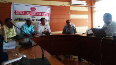 Photo of Assam: Orientation meeting held on Ayushman Bharat Diwas (Urban) in Hailakandi