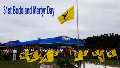 "Photo of Assam: ABSU observes ""31st Bodoland Martyr Day"
