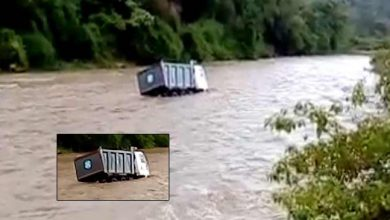 Photo of Assam Flood: 4 feared dead in flood hits Dima Hasao