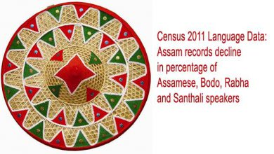 Photo of Census 2011 Language Data: Assam records decline in percentage of Assamese, Bodo, Rabha and Santhali speakers