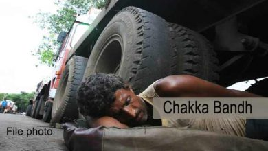 Photo of AMWJC calls for 24-hrs Chakka  bandh on June 4th