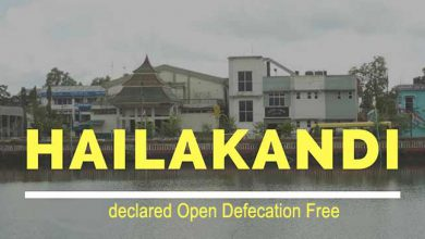 Photo of Assam: Hailakandi town gets ODF plus tag
