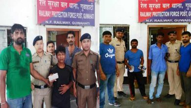 Photo of Assam:  RPF of NF Railway arrests personsinvolved in theft of passenger belongings