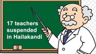 Photo of Assam: 17 teachers suspended in Hailakandi district
