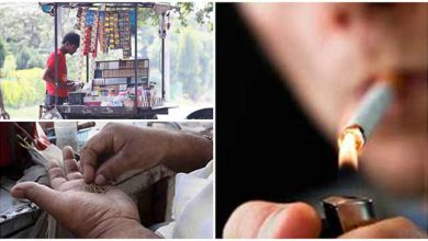 Photo of Assam is fourth highest tobacco consuming state-GATS