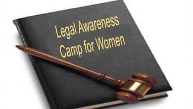 Photo of Assam: Hailakandi bracing up for Legal Awareness Camp for Women