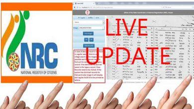 Photo of Assam NRC LIVE : 28,983,677 names appeared in final draft