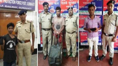 Photo of Assam:RPF – NF Railway arrests 61 criminals on charges of theft