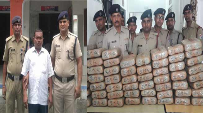 Assam: RPF recovered Opium, Ganja during several raids