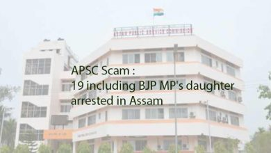 Photo of APSC Scam : 19 including BJP MP's daughter arrested in Assam