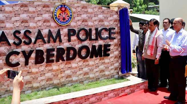 Assam now equipped with Cyberdome