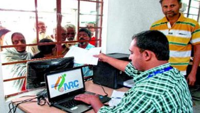 Photo of Assam NRC data goes offline