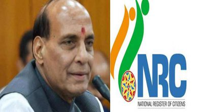 Photo of Assam NRC : Don't panic, Nobody will be harassed- Rajnath Singh