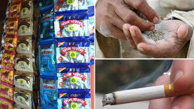 Photo of Assam: Guwahati Police in action against tobacco consumption under COTPA