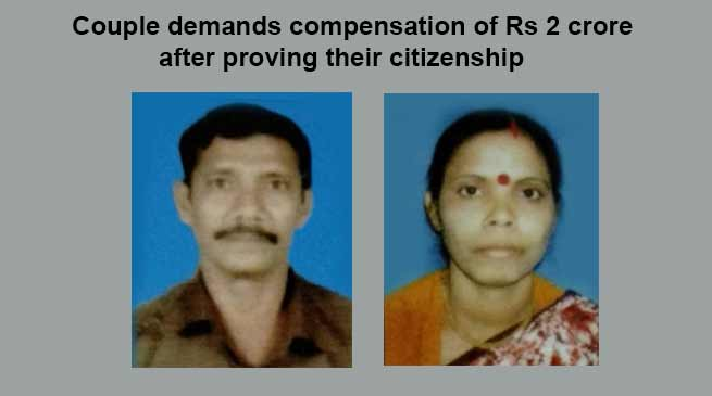 Assam:Couple demands compensation of Rs 2 crore after proving their citizenship