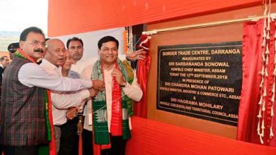 Photo of Assam: Sonowal inaugurates Indo-Bhutan Border Trade Centre at Darranga