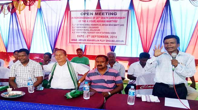 Assam: ASS observes Martyrs Day in memory of Satendra Soren