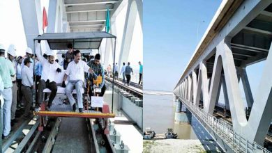 Photo of Assam: CRS Railway Safety inspects Bigibeel Bridge