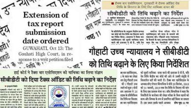 Photo of Assam: GHC ordered Extension of Tax Audit due date- Is it True……?