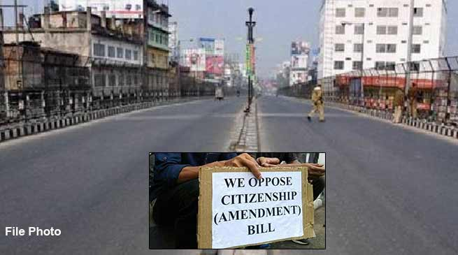 Assam: any one calls Assam bandh is 'illegal'- Minister