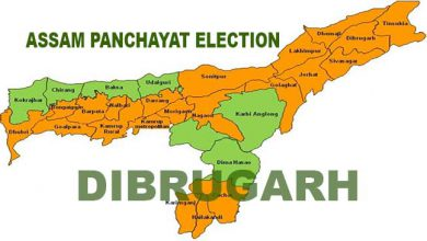 Photo of Assam Panchayat  election 2018: 3214 candidates are in fray in Dibrugarh dist
