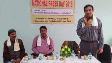 Photo of Assam: National Press Day observed in a befitting manner in Hailakandi