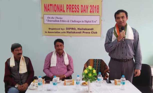 Assam:National Press Day observed in a befitting manner in Hailakandi