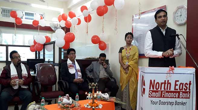 Assam: North East Small Finance Bank opens branch in Hailakandi