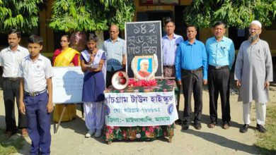 Photo of Assam: Children's Day observed with great enthusiasm in Hailakandi