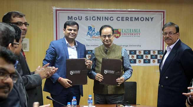 Assam: MoU signed between AMSL and KU