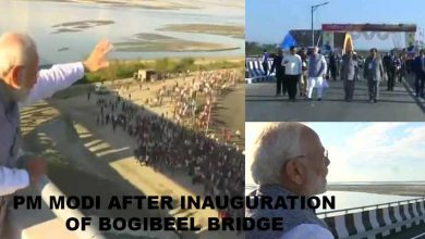 Photo of Bogibeel Bridge: PM Modi inaugurates- WATCH VIDEO, LIVE UPDATE
