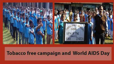 Photo of Assam:Tobacco free campaign, World AIDS Day observed in Hailakandi Schools