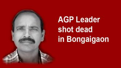 Photo of Assam Panchayt Polls: AGP leader shot dead before first phase polling