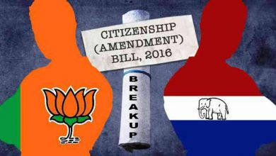 Photo of Assam: AGP snaps ties with BJP over Citizenship Bill differences