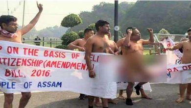 Photo of Nude protest in Delhi against Citizenship Amendment Bill 2016
